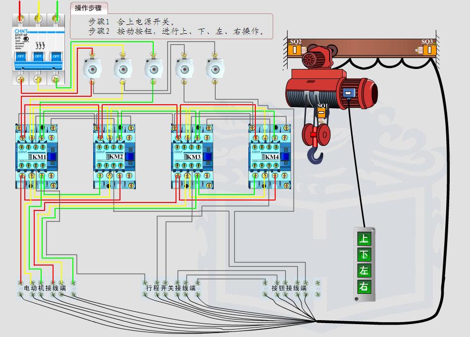 电动葫芦控制模拟动画界面截图.jpg